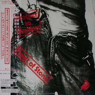 11_mejores_portadas_62_the_rolling_stones_sticky_fingers_Brother to Brother (Heart of Stone, 1994)